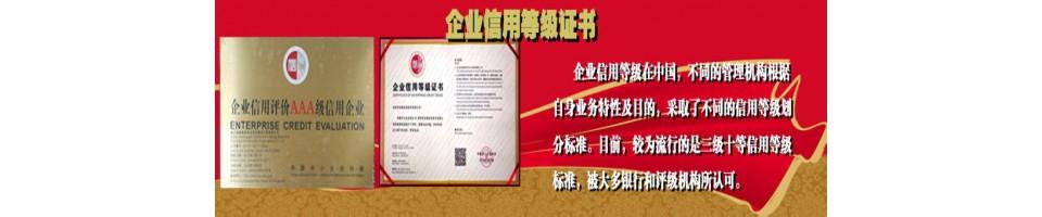 清远市贰零陆零企业咨询有限公司证明资料