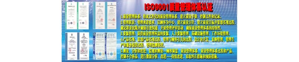 清远市贰零陆零企业咨询有限公司联系方式