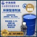 供應蚊香液專用D80環保溶劑油價格機械去污清洗劑廠家