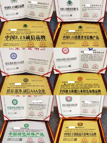 中国315诚信企业如何办理