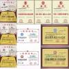 中国315诚信企业如何办理2