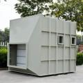 PP板材质卧式喷淋塔环保设备装置内部结构图