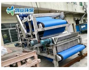 打桩泥浆脱水设备-广州鸿业环保打桩泥浆脱水设备