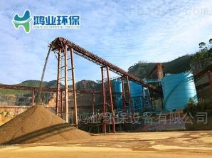打桩污泥脱水机-广州鸿业环保打桩污泥脱水机