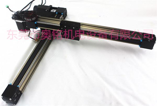 同步帶步進伺服驅動 單軸多軸十字XYZ模組 直線導軌滑臺