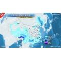 智慧气象服务云平台选天译天气数据平台,专业从事气象数据交易平
