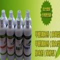清除甲醛產品價格
