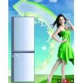 上海伊莱克斯冰箱维修 快速上门维修