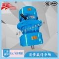 XLA-15-4側板振動電機振動篩優選振動電機