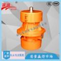 XLA-20-4側板振動電機砂石線常用電機