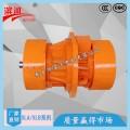 XLA-32-4側板振動電機新鄉市廠家直銷