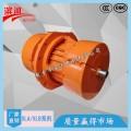 XLA-40-4側板振動電機鄭州設備廠家常用電機