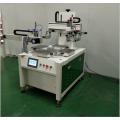 手機玻璃絲印機亞克力標牌網印機電器外殼絲網印刷機