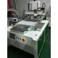 遙控器按鍵絲印機電源開關網印機塑料外殼絲網印刷機