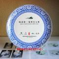 春季活動禮品紀念盤裝飾擺件12英寸獎盤