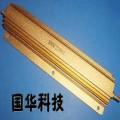 黄金铝壳电阻器批发