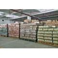 湖南省厂家直销仓配一体化 多种规格型号