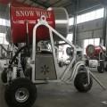 營口滑雪場造雪機 雙系統控制炮式造雪機設備