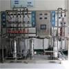 鞍山反滲透純水機,工業去離子水處理設備,噴涂純水設備
