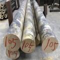 锡锌铜棒 高耐磨QSN7-0.2锡青铜圆棒