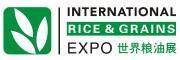 2020大米展览会 2020中国大米展 2020全国粮油展