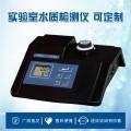 水质在线浊度仪检测仪污泥浓度计悬浮物水质分实验室浊度仪便携式0