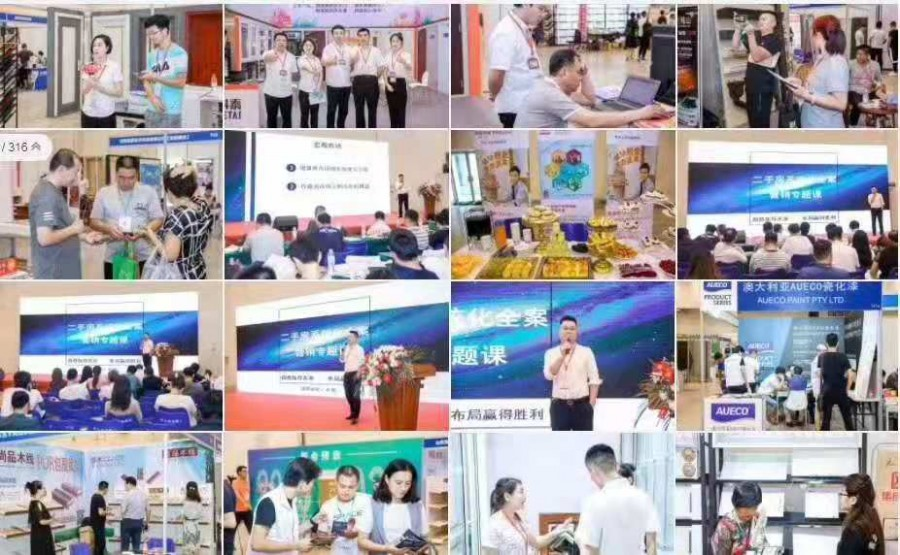 联系我们-2020济南建博会新闻发布会在济成功举办