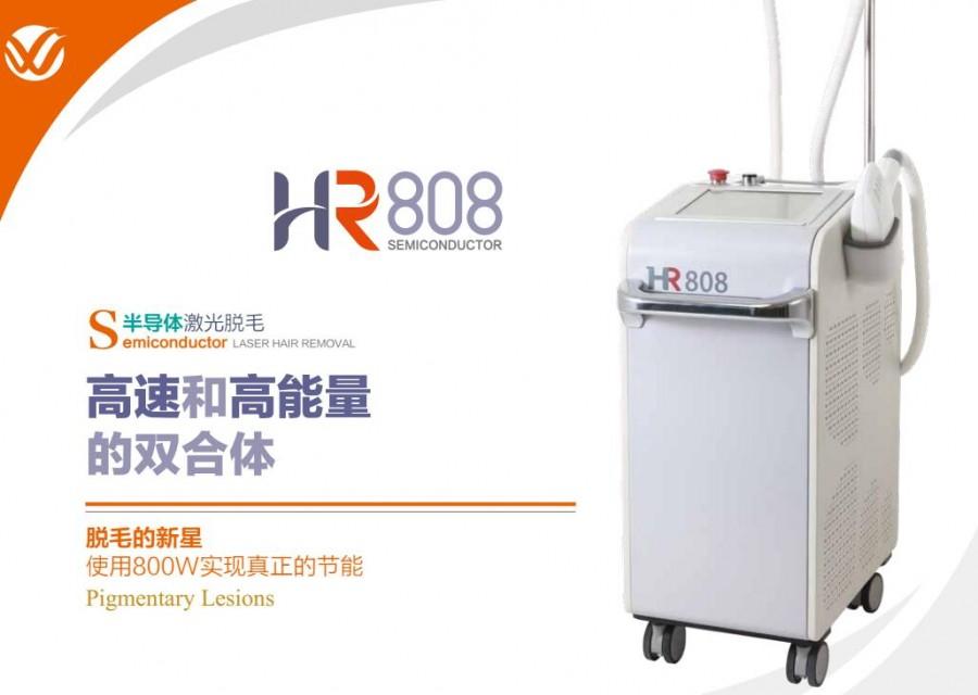 为什么选择HR808半导体激光脱毛?