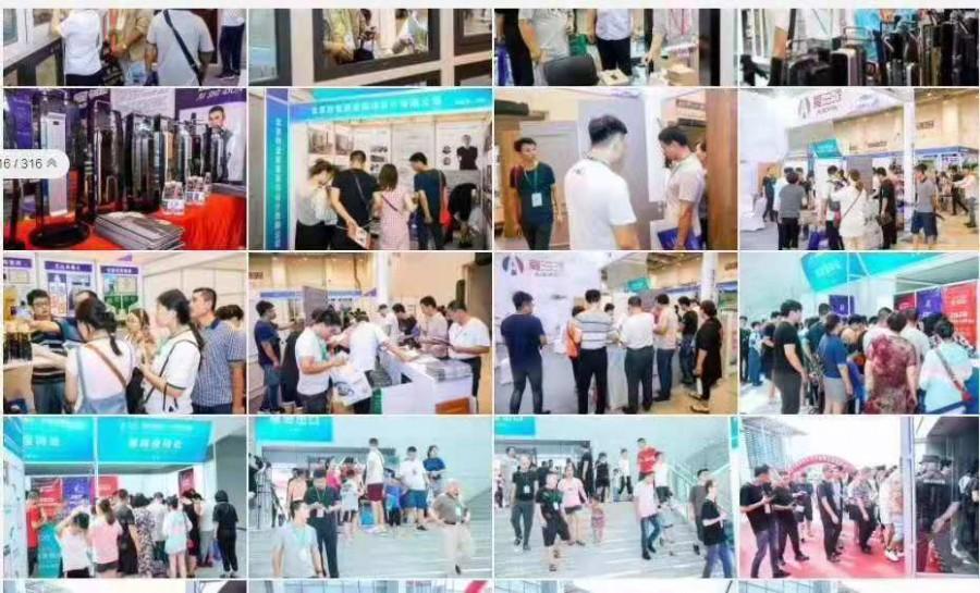 联系我们-2020济南济南|铝包木窗|展览会