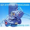 供应YGD80-315C球铁空调管道泵体0