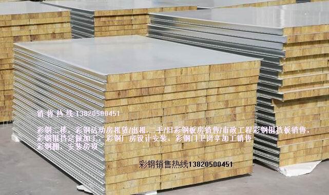 天津南开活动房厂家/彩钢板房价格/工地临建房/建筑施工围挡