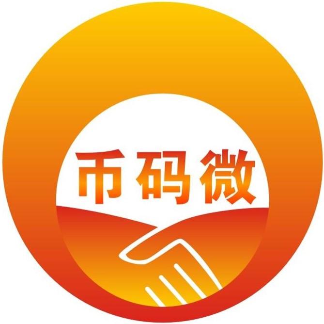 企业健保代办深圳申请一般纳税人