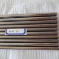 钨铜W80 W75高导电钨铜板 铜板