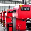 永丰自动直线冲孔机设备扁铁角铁冲孔机设备可定制
