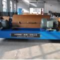 矿山石材废水处理设备离心机 电镀污水处理离心机永丰三相离心机