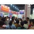 2020河南酒类与食品饮品展览会