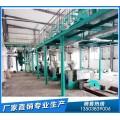 红花籽油生产线,企鹅油脂设备品质为先gk110