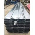 京奥兴国际钢结构企业专业生产各种型号ZC型钢檩条0