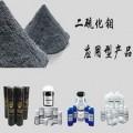 定制高纯二硫化钼生产厂家