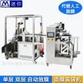 面膜灌裝機,自動面膜灌裝機價格