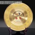 杭州經濟技術開發區兵乓球協會獎牌 團體混合賽頒獎獎牌
