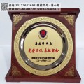 公司贈送退休員工留念 單位事跡表彰大會紀念品 干部離干紀念