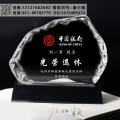 無錫員工退休紀念品 學院贈送退休教師留念 水晶離休獎牌