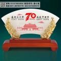 批發70周年辦公商務擺件 玉石屏風紀念牌 喜迎70周年工藝品