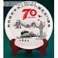 70周年辦公擺式紀念品 創意定制70周年活動獎杯 圓盤獎盤廠