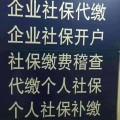 社�;说膯栴}