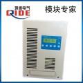 FD22010-6自冷電源模塊