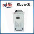 ZZG21-20110高頻開關整流器