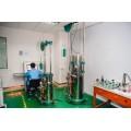 實驗室儀器校驗 /污水廠儀器校準解決方案