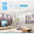 今年流?#26032;?#36825;样的广东中央新风,不光便宜还实用